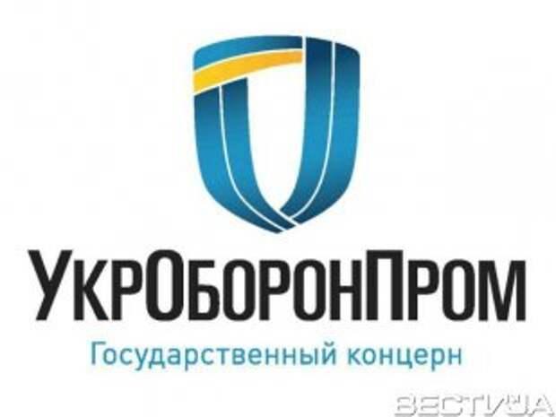 Предприятия «Укроборонпрома» работают в три смены