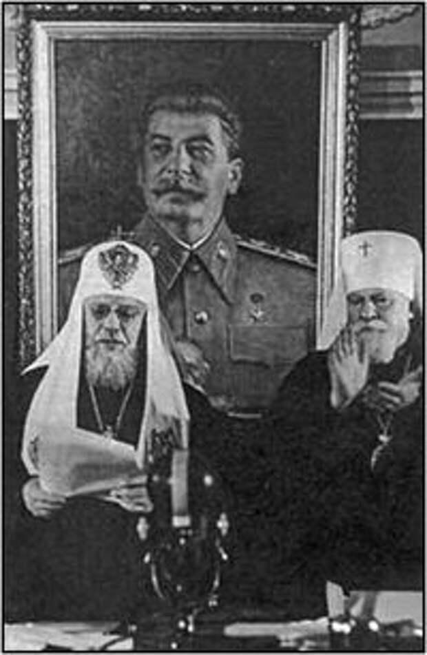 Протоколы церковных мудрецов. К истории мнимого поворота Сталина к религии и Православной Церкви в 1930-е годы