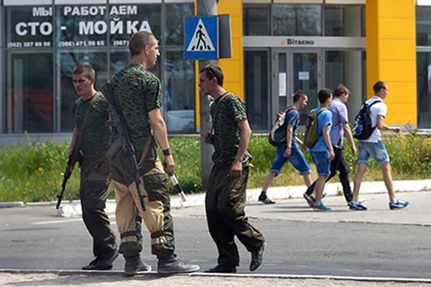 Украина предложила ополченцам покаяться