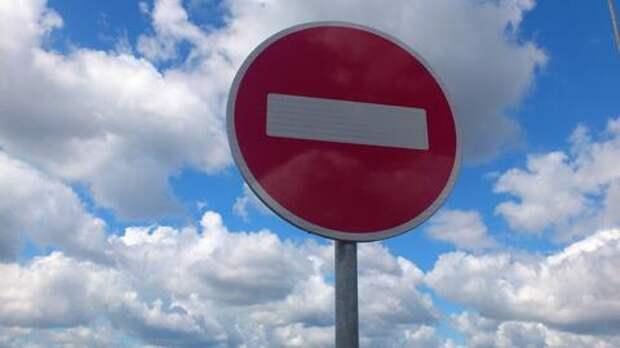 В Краснодаре 23 апреля временно ограничат движение