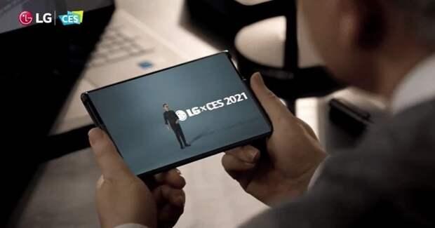 LG задумалась об уходе с рынка смартфонов