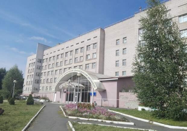 Глава Удмуртии рассказал, что планируют сделать с онкодиспансером в Ижевске