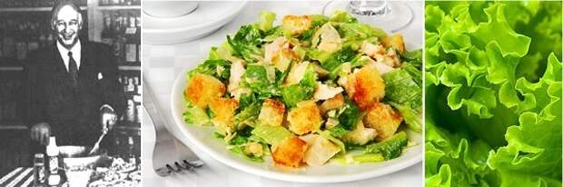 "Всё о салате ""Цезарь"""