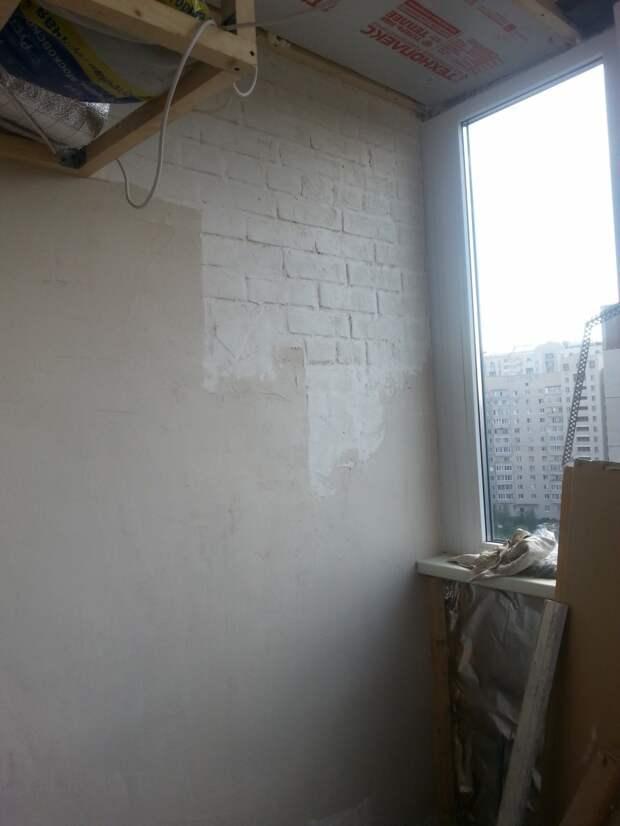 Делаем из балкона комнату ремонт балкона, утепление балкона