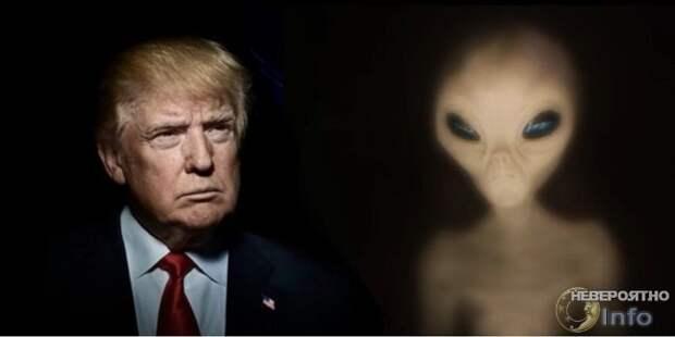 Трампом руководят инопланетяне