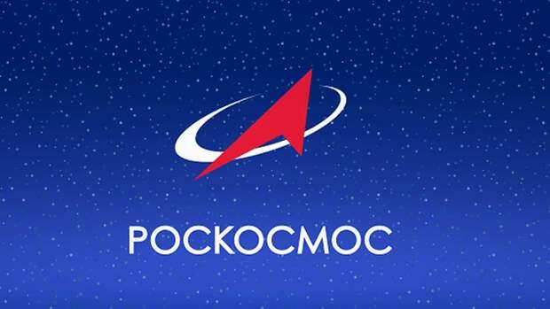 Роскосмос раскрыл подробности новой российской метановой ракеты «Амур»