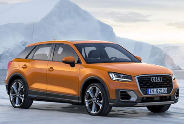 Audi Q2 собирается в Россию