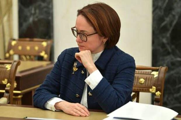 Набиуллина сообщила о долгосрочной инфляции в России