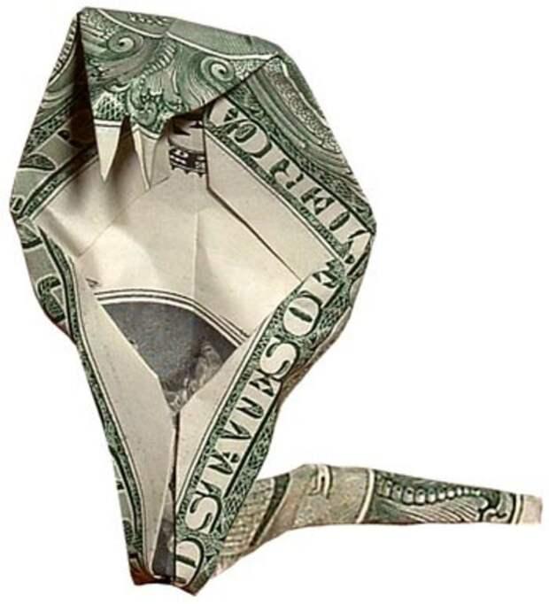 Оригами из денег - кобра
