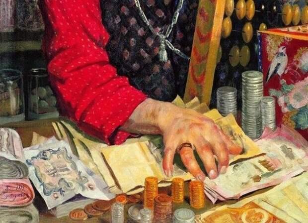 Борис Кустодиев. Купец считающий деньги (фрагмент)