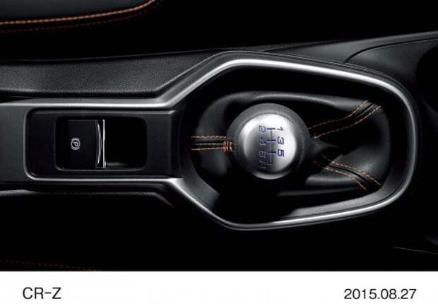 В Японии дебютировала обновленная 2016 Honda CR-Z (ФОТО)