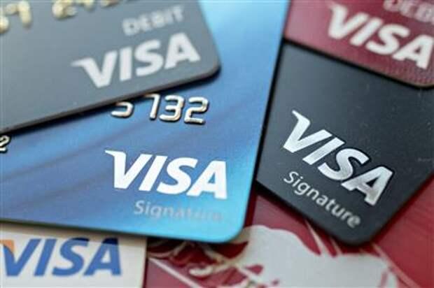 Выручка и прибыль Visa заметно выросли в 3 финквартале и превзошли прогнозы