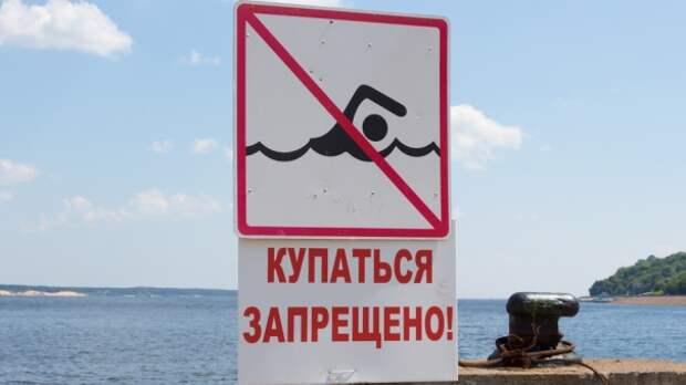 Роспотребнадзор вКрыму закрыл восемь пляжей
