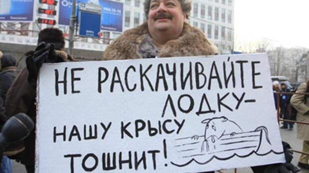 Путин поручил ФСБ взяться за Интернет