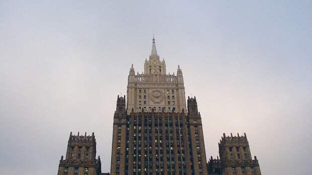Замглавы посольства США в Москве покинул МИД России