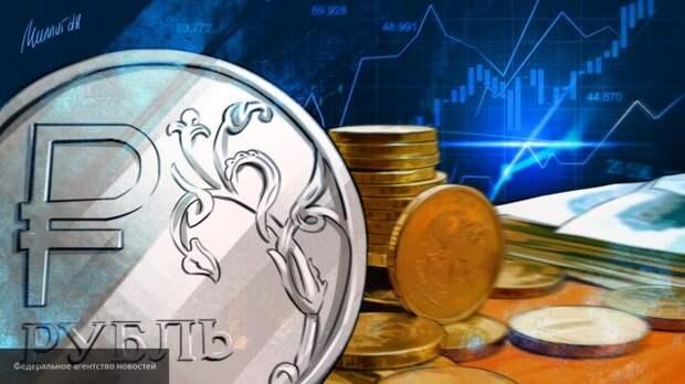 Что будет с рублем в июне? Экономист Пушкарев озвучил прогноз