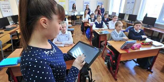 Конкурс «Учителя года Москвы-2020» пройдет в новом формате. Фото: mos.ru