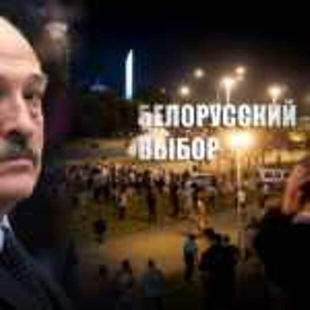 «Озверевшие люди»: Лукашенко прокомментировал попытку штурма столичного РУВД