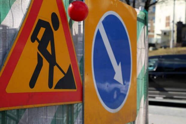В Краснодаре временно перекроют движение транспорта из-за прорыва на водопроводе