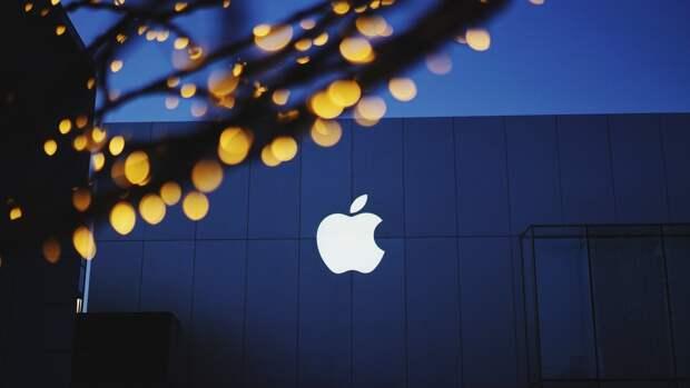 Apple сняла с продажи iPhone XR и iPhone 12 Pro после презентации новинок