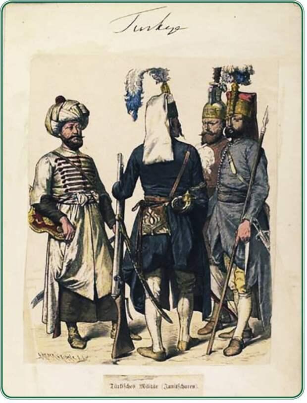 Греки в Османской империи