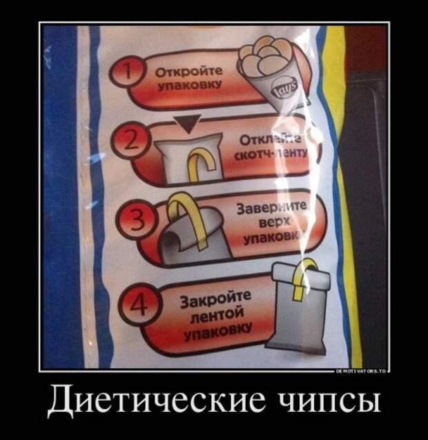 Свежие демотиваторы (16 шт)