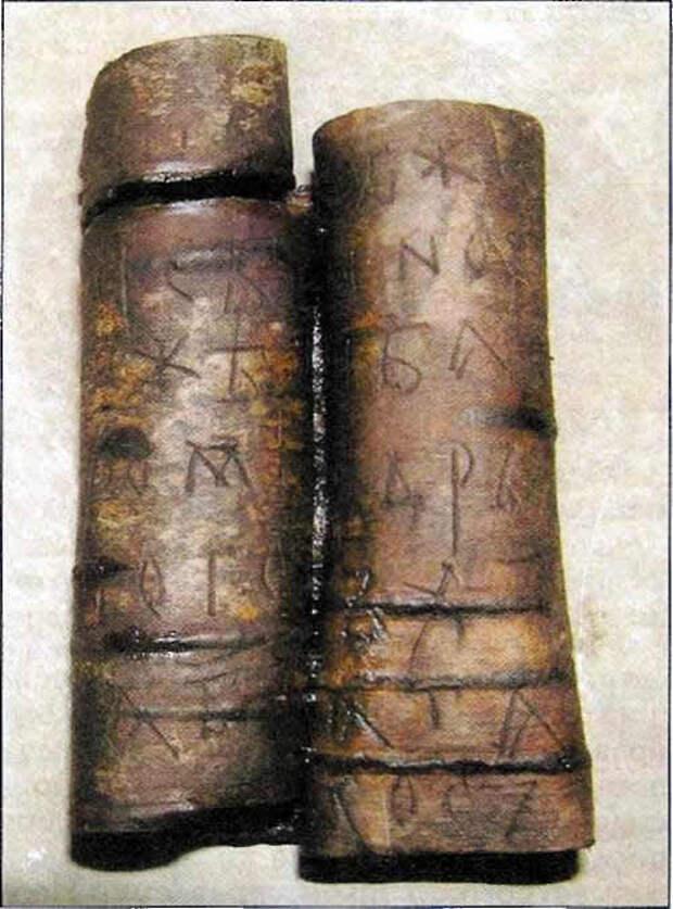 Берестяные грамоты и начало древнерусской письменности
