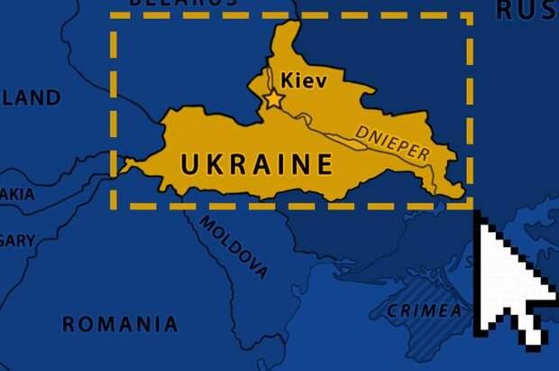 Политолог: Украину ждет распад, если она продолжит двигаться тем же курсом
