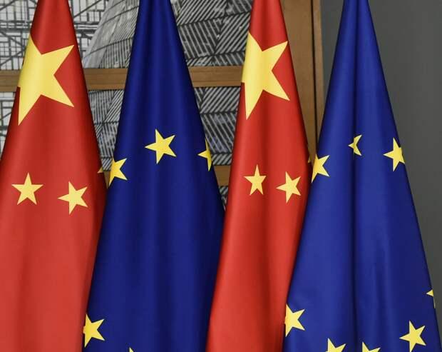 Европа для Китая: игрок или игровое поле?