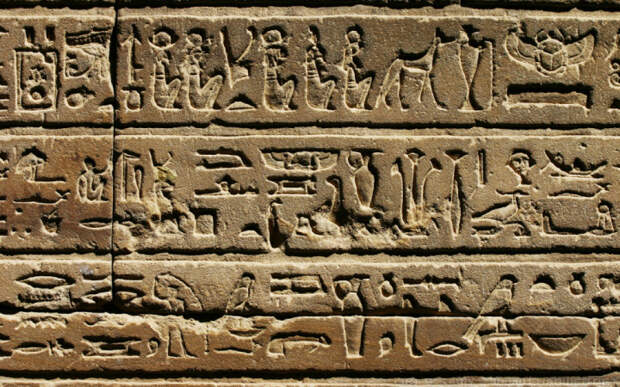 Египетские иероглифы в Австралия