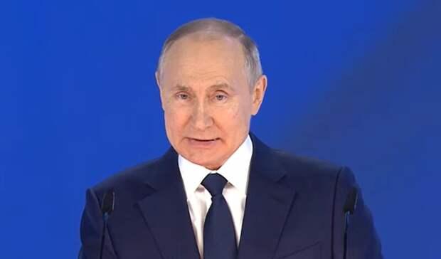 Послание президента станет основой программы ЕРнавыборах вГосдуму
