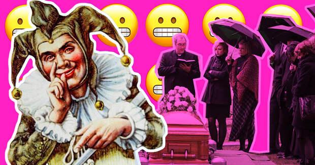 9 людей делятся зашкварными историями, за которые им до сих пор стыдно