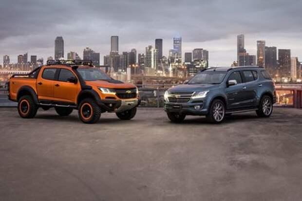Концепты с намеком: Chevrolet подправит «лица» азиатским пикапу и SUV