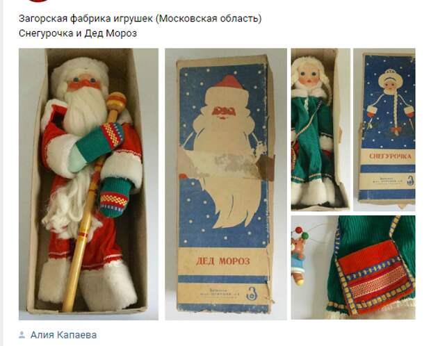 3 вещи из советских фильмов, которые многие мужчины стремились себе купить, чтобы выглядеть модно