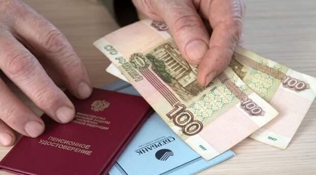 В России проиндексировали социальные пенсии на 3,4 процента