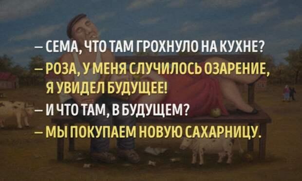 Так поднимают настроение в Одессе