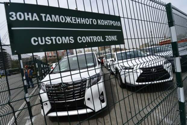Car Terminal at Commercial Port of Vladivostok