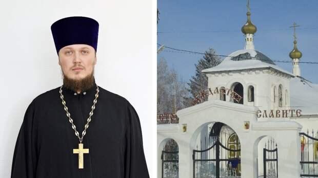 Новым настоятелем Кафедрального собора в Гае стал Максим Бражников