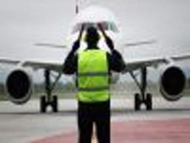 Как в Японии. На Сахалине построят новый аэропорт