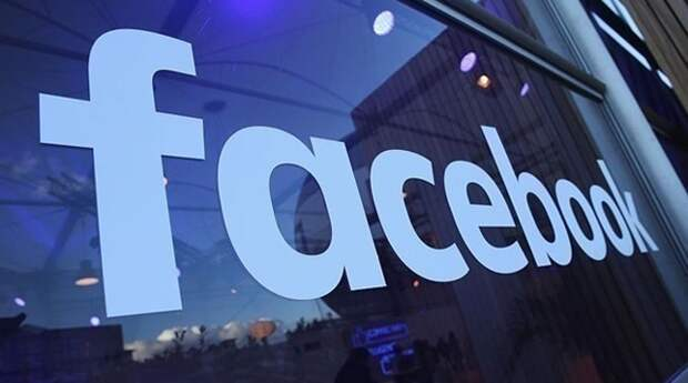 Facebook открывает офис в Риге для «борьбы с пропагандой»