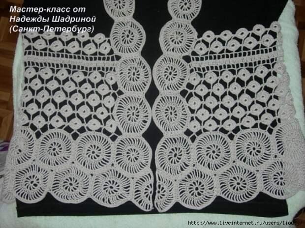 платье ажурное24 (640x479, 283Kb)