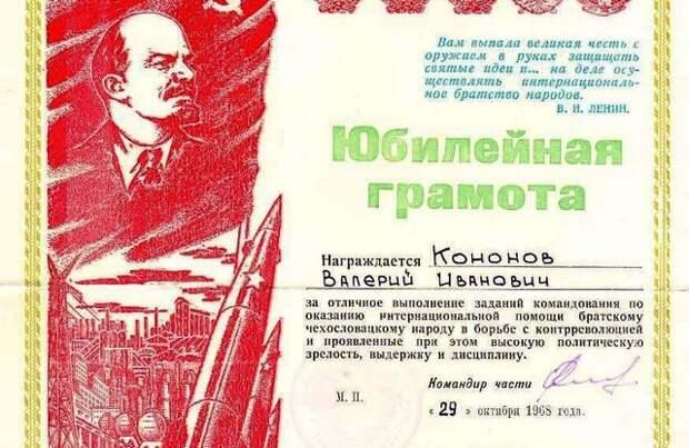 День Советской Армии (Фрагменты)