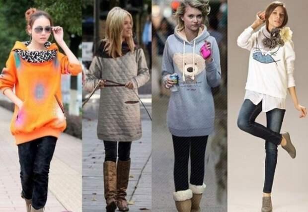 Модные женские толстовки 2021: тренды, новинки