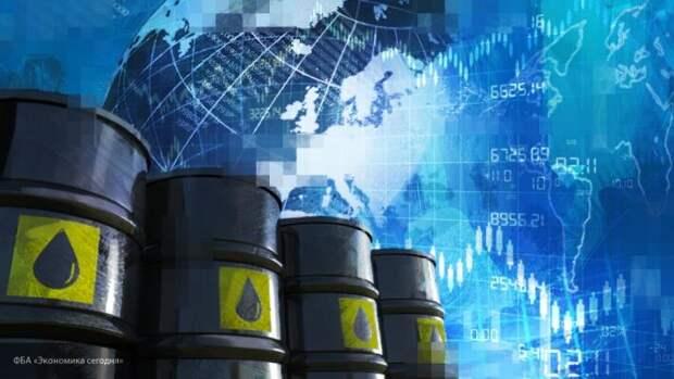 В «Нафтогазе» Украины решили воспользоваться ситуацией с дешевеющей нефтью США