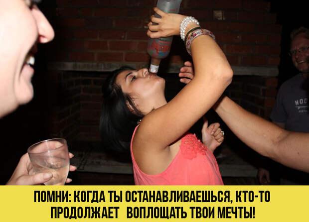 20 мотивирующих картинок для спортивных и пьяных!