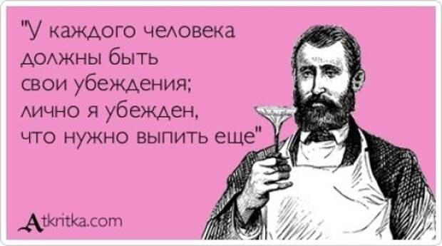 atkritka_1284243888_572