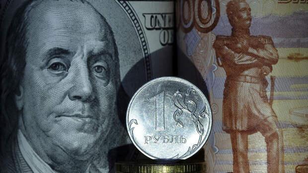 """Экономист спрогнозировал, когда у рубля откроется """"второе дыхание"""""""