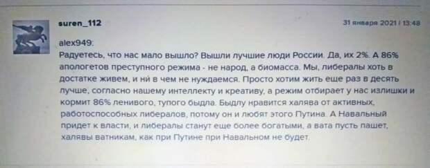 """""""Лучшие люди"""""""