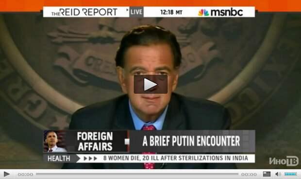MSNBC: Путин пытается вбить клин между США и Китаем