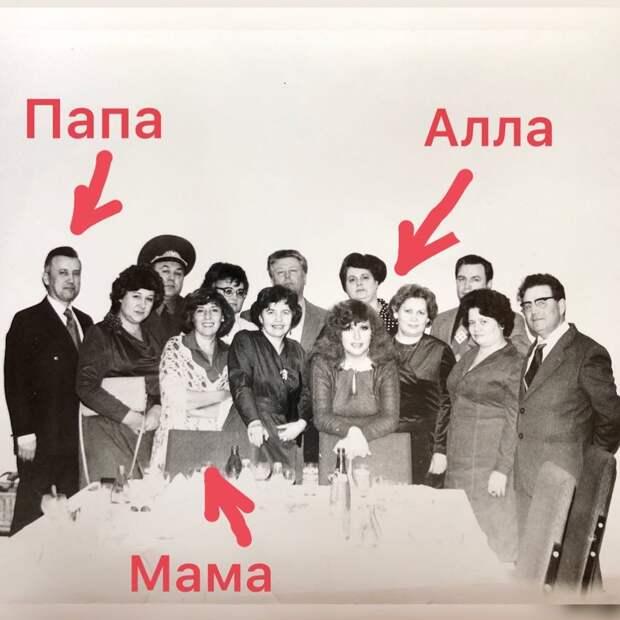 «Я под столом, мне всего три года»: Галкин показала архивное фото мамы, папы и Пугачевой
